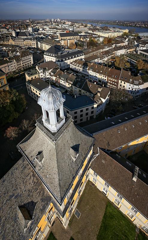 Süd-Turm der Bonner Universität